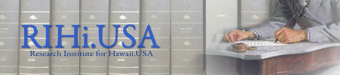 Banner for rihiusa>org
